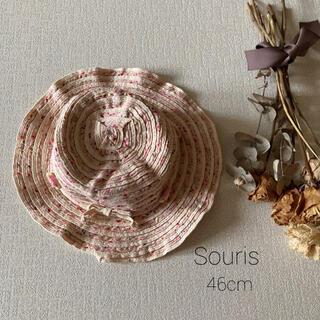 スーリー(Souris)のSouris(スーリー)お花モチーフミルフィーユハット46cm*̩̩̥୨୧˖(帽子)