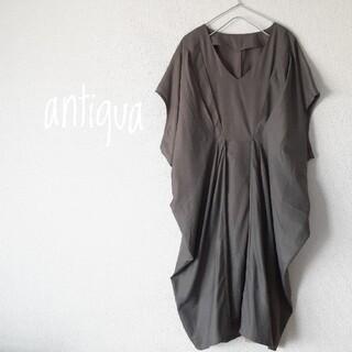 antiqua - ☆新品☆ antqua アンティカ コクーンワンピース チャコールグレー