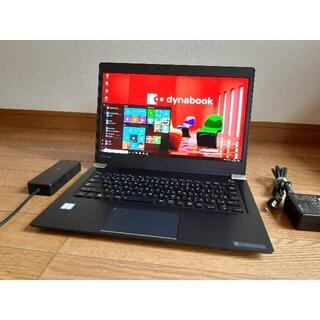 トウシバ(東芝)の東芝 U63D i5 7300U 1920x1080 256G/SSD 8G(ノートPC)