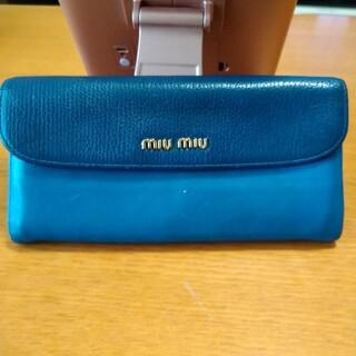ミュウミュウ(miumiu)のmiumiuミュウミュウ長財布(財布)