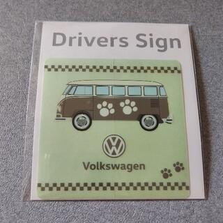 フォルクスワーゲン(Volkswagen)のフォルクスワーゲン ステッカー(車外アクセサリ)