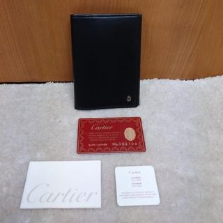 カルティエ(Cartier)の匿名発送! カルティエ 手帳カバー(手帳)