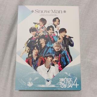 素顔4/SnowMan盤