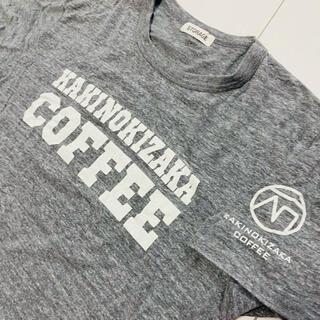 まもなく終了!柿の木坂コーヒー tシャツ