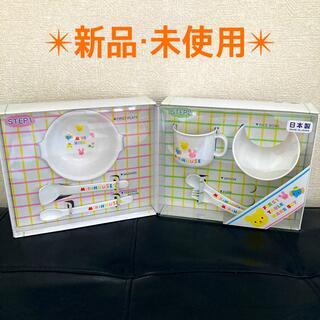 mikihouse - ✴︎新品・未使用品✴︎ミキハウス 離乳食 食器セット