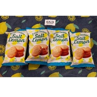 KALDI - 【週末値下げ】カルディ シリアルクッキー 塩レモン