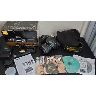 Nikon - Nikon D3300 VRⅡキット