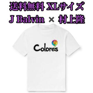 J Balvin x Takashi Murakami MORADO Tシャツ
