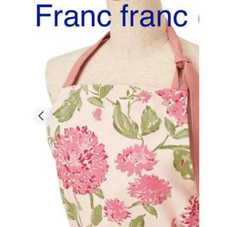フランフラン(Francfranc)のFranc franc. マミリエプロン ピンク(その他)
