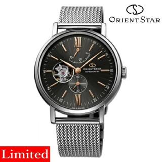 オリエント(ORIENT)のオリエントスター クラシックセミスケルトン WZ0321DK(腕時計(アナログ))