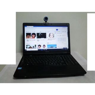 トウシバ(東芝)のきれい!送料無料!東芝ノートPC・i3・SSD128GB・外付けHDD・カメラ(ノートPC)