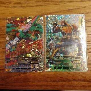 バンダイ(BANDAI)の仮面ライダー ガンバライジング LR  二枚組(シングルカード)