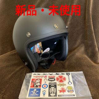 ジェット ヘルメット 新品 バイク ジェットヘル マットブラック