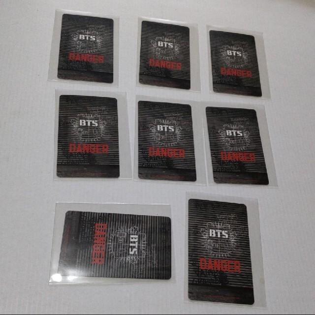 BTS トレカ DANGER公式コンプリート 8枚 セット エンタメ/ホビーのタレントグッズ(アイドルグッズ)の商品写真