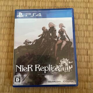プレイステーション4(PlayStation4)のニーアレプリカント ps4(家庭用ゲームソフト)