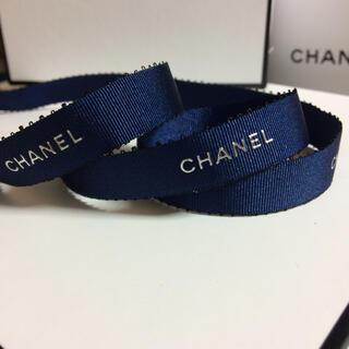CHANEL - Sale!CHANEL ラッピング リボン ネイビー 3m