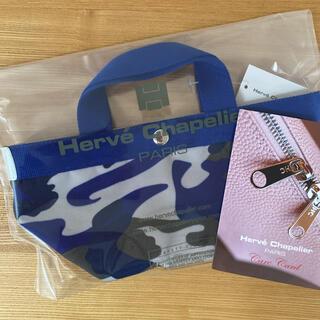 Herve Chapelier - 【新品未使用品】エルベシャプリエ 701FB カモフラージュグリブルー