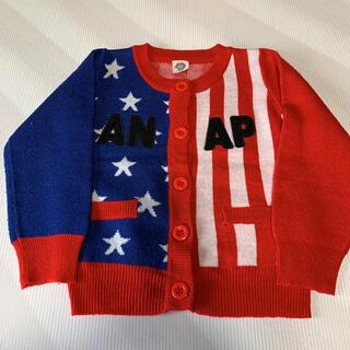 アナップキッズ(ANAP Kids)のANAP 国旗柄カーディガン【110】(カーディガン)