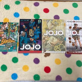 集英社 - 【非売品】ジョジョの奇妙な冒険25周年記念BOOK