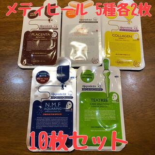 ★10枚セット★メディヒール MEDIHEAL ティーツリー NMF(パック/フェイスマスク)