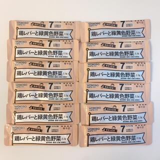 ワコウドウ(和光堂)の和光堂 鶏レバーと緑黄色野菜 12包(その他)