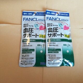 FANCL - ファンケル 血圧サポート40日分×2袋