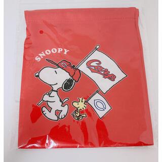 ヒロシマトウヨウカープ(広島東洋カープ)のスヌーピー巾着 カープ(応援グッズ)