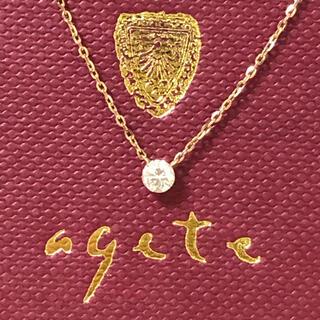 agete - アガット k18YG ダイヤモンド ネックレス