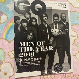 Johnny's - GQ JAPAN King & Prince キンプリ 雑誌