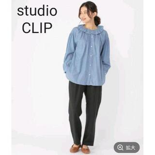 STUDIO CLIP - studio CLIP ライトデニムフリルブラウス新品タグ付き