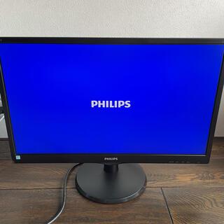 PHILIPS - ☆美品☆フィリップス PHILIPS 243V5Q 23.6インチ 液晶モニター