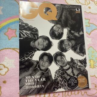 Johnny's - GQ JAPAN キンプリ King & Prince 雑誌