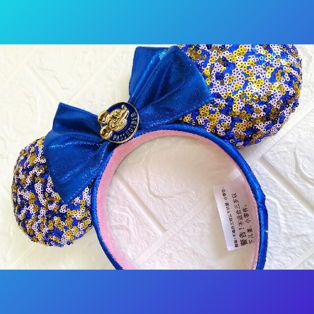 Disney(ディズニー)のディズニーカチューシャ スパンコール 海外ディズニー ブルー カチューシャ 新品 レディースのヘアアクセサリー(カチューシャ)の商品写真