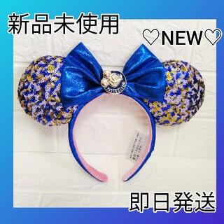 Disney - ディズニーカチューシャ スパンコール 海外ディズニー ブルー カチューシャ 新品