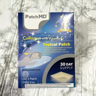 【新品未使用】パッチMD  貼るサプリ コラーゲン+ビタミンC  2個セット(その他)
