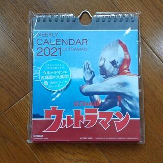 ウルトラマンカレンダー