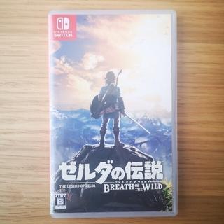 Nintendo Switch - ゼルダの伝説 ブレス オブ ザ ワイルド ソフト版 switch