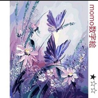 【藤色の蝶(251)】b62 DIY数字絵 ペイントバイナンバー 油絵(アート/写真)