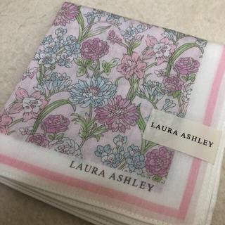 ローラアシュレイ(LAURA ASHLEY)の新品❤️未使用 ローラアシュレイ ハンカチ(ハンカチ)