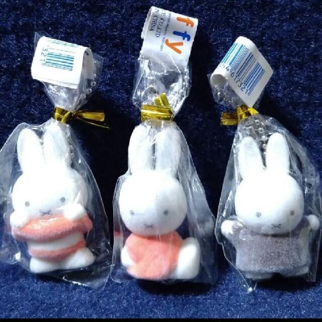 miffy   マスコット ② エンタメ/ホビーのおもちゃ/ぬいぐるみ(キャラクターグッズ)の商品写真