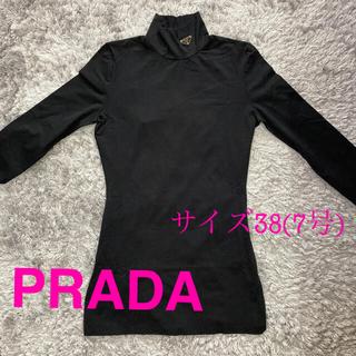 PRADA - 新品タグ付 PRADA 三角ロゴ ハイネックトップス