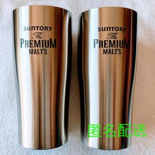 サントリー - SUNTORY The PREMIUM MALT'S タンブラー2個
