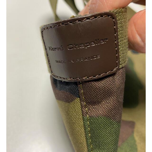 Herve Chapelier(エルベシャプリエ)のエルベシャプリエ707 PLST別注 レディースのバッグ(トートバッグ)の商品写真