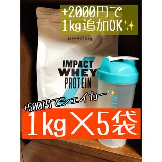 マイプロテイン(MYPROTEIN)のマイプロテイン 1キロ×5袋(プロテイン)