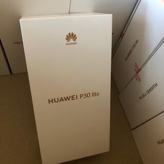 HUAWEI - 新品未開封 SIMフリー p30lite ホワイト
