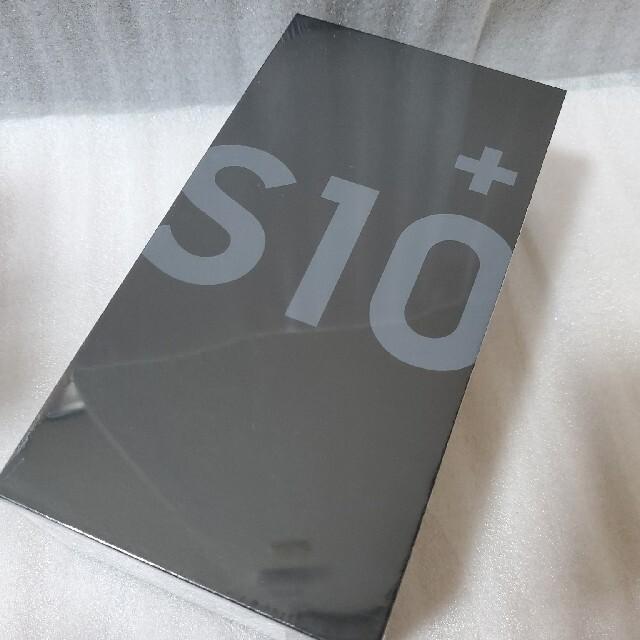 SAMSUNG(サムスン)のGalaxy S10+ Prism Black 128 GB SIMフリー スマホ/家電/カメラのスマートフォン/携帯電話(スマートフォン本体)の商品写真