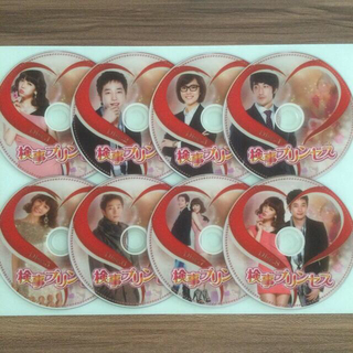 韓国ドラマ 検事プリンセス DVD