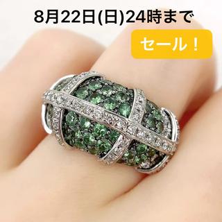 K18WG ガーネット 2.59 ダイヤモンド 0.49 リング 指輪
