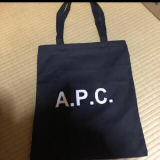 アーペーセー(A.P.C)のAPC ファスナー付きトートバッグ(トートバッグ)