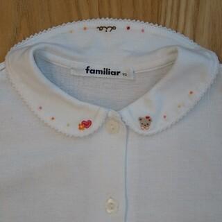familiar - familiar(ファミリア) リアちゃん 襟刺繍 半袖 ブラウス 90㎝